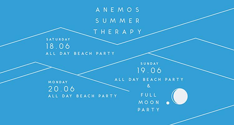 Anemos Summer Therapy - 18-20/06/2016