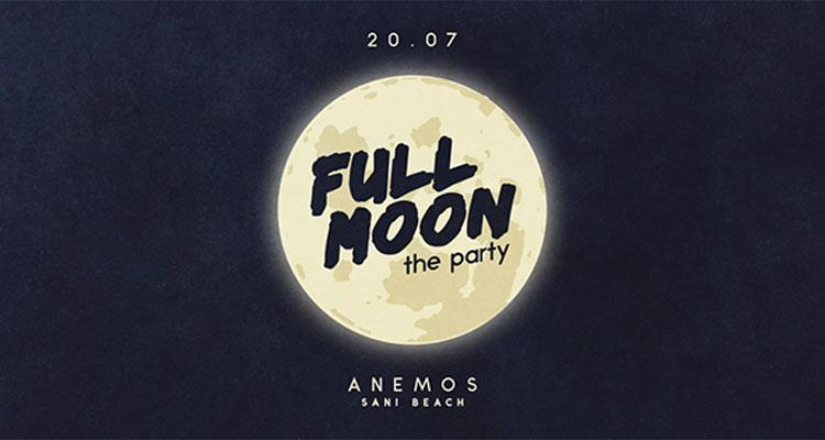 Full Moon The Party - 20/07/2016