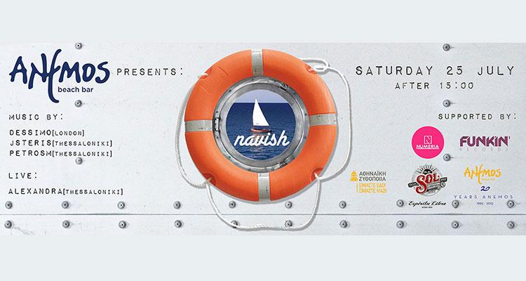 "Beach Bar ""ANEMOS"" Presents: Navish"