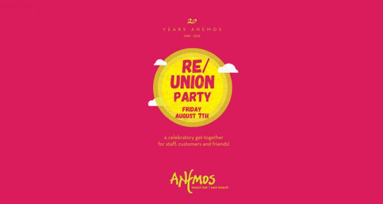 Re Union Party - 07 Αυγούστου 2015