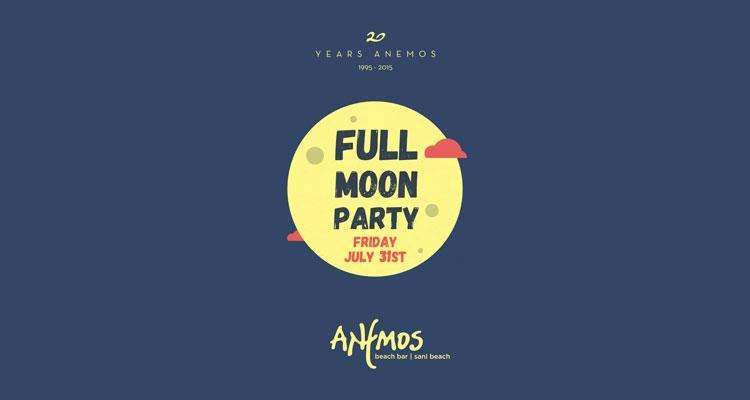 Full Moon Party - 31 Ιουλίου 2015