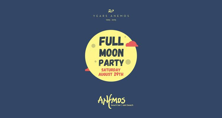 Full Moon Party - 29 Αυγούστου 2015